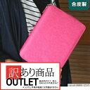 訳ありアウトレット品 40%OFF ファスナー式システム手帳 A5サイズ6穴 合皮製 ピンク 電卓リフィル付