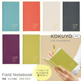KOKUYO ME 野帳 おしゃれなノート メモ帳