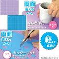 【小学校入学準備】使いやすい粘土板のおすすめは?