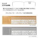 クリップルーラー 金属製(銅、ステンレス)ブックマーカー、定規、テンプレート
