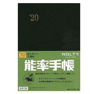 能率手帳 2021年能率ダイアリー B5サイズ(月間カレンダー+週間能率手帳タイプ)NOLTY