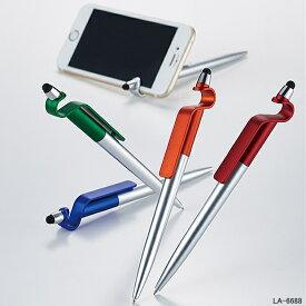 スマタテペン スマホが立てられる多機能ペン スマホスタンドボールペン