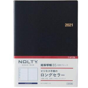 能率手帳 2022年能率ダイアリー B5サイズ(月間カレンダー+週間能率手帳タイプ)NOLTY