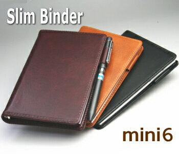 システム手帳 ミニ6穴 B7スリムバインダー