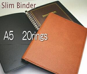 20穴スリムバインダー A5 リングファイル 革製 合皮
