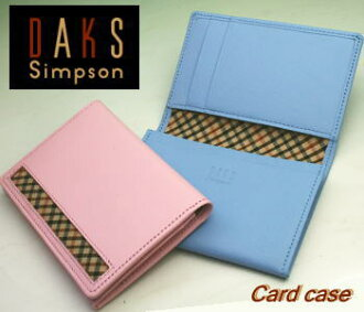 DAKS daks card card put leather