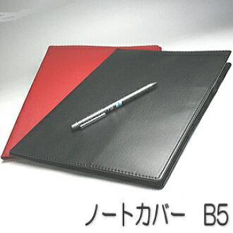 B5 注封面 (書的封面,書的封面)