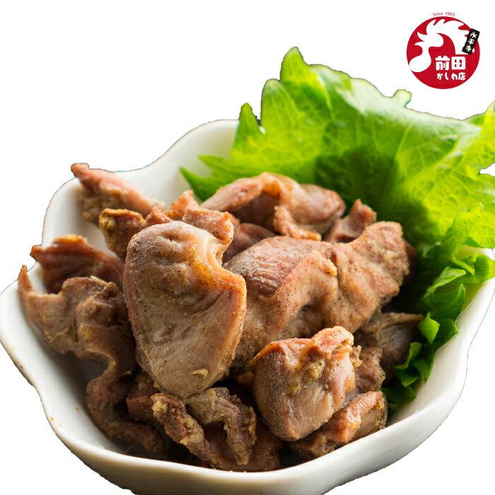 おつまみ砂肝[140g]【国産鶏】