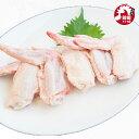 桜姫(手羽先)[1kg]