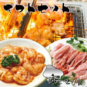 ギフトセット 銀セット 青森県産牛ホルモン&国産鶏肉[600g] シマチョウ 小腸 桜姫鶏もも肉 こにく(せせり) 晩酌 焼肉