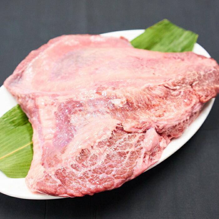【冷凍】牛ほほ肉(ツラミ)[ブロック 500g前後]