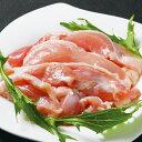 桜姫(若どりもも)[1kg]青森県産の銘柄鶏【国産】【銘柄鶏】【焼肉】【切り身】【徳用】