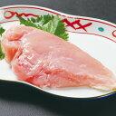 桜姫(若鶏むね)[1枚 300g前後]【国産】【銘柄鶏】【ムネ肉】