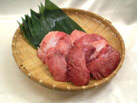 業務用 <送料無料 > マグロホホ肉 (2キログラム)