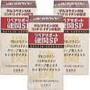 【即納可】【あす楽対応】リペアサポート健関SP 3個常盤薬品 ノエビアグループ トキワ