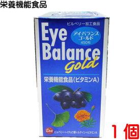 アイバランスゴールド 450粒 1個(旧 アイ バランス)第一薬品栄養機能食品(ビタミンA)
