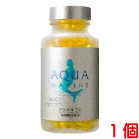 【あす楽対応】アクアマリン 360粒 1個 + 10粒 3個 深海鮫鮫肝油 鮫肝 株式会社 マリンゴールド