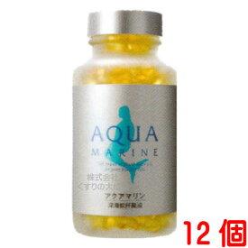 アクアマリン 360粒 12個 + 10粒 36個 深海鮫鮫肝油 鮫肝 マリンゴールド