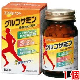 エンジョイント 1個第一薬品工業5,000円以上のご注文で送料無料でクーポンも使えます