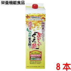 おいしいくろ酢 5倍濃縮 1800ml 8本フジスコ栄養機能食品(ビタミンB6、ビタミンB2)