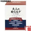 救心製薬大人の粉ミルク(9.5g*30袋入) 1個栄養機能食品
