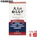 救心製薬大人の粉ミルク(9.5g*7袋入) 6個栄養機能食品