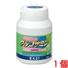 EX21シリーズ グルコサミン 1個協和薬品5,000円以上のご注文で送料無料でクーポンも使えます
