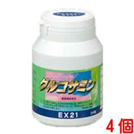 EX21シリーズ グルコサミン 4個協和薬品
