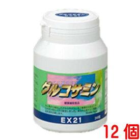 EX21シリーズ グルコサミン 12個協和薬品