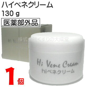 haibenekurimu 1個產經藥品hi benekurimu非正規醫藥品