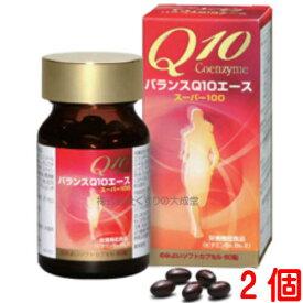 バランスQ10エース スーパー100 2個明治製薬