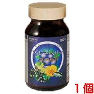【あす楽対応】ブルーベリーゴールド 90粒 1個レスベラトロール入り栄養機能食品(ビタミンA)エンチーム