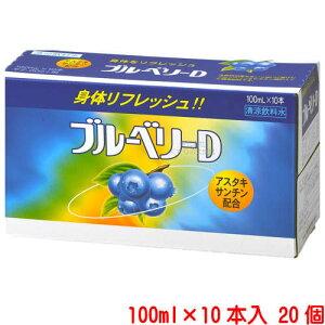 東亜薬品ブルーベリーD 100ml 200本ドリンク