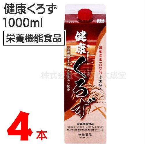 【あす楽対応】 健康くろず 4本(旧トキワ黒酢バーモント)常盤薬品 ノエビアグループ