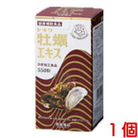 【あす楽対応】 トキワ牡蠣エキス カキエキス550粒 1個常盤薬品 ノエビアグループ常盤牡蠣エキストキワ牡蠣エキス550粒
