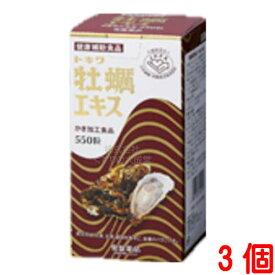 【あす楽対応】トキワ牡蠣エキス カキエキス550粒 3個常盤薬品 ノエビアグループ常盤牡蠣エキストキワ牡蠣エキス550粒