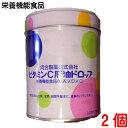 【あす楽対応】河合薬業 ビタミンC肝油ドロップ(オレンジ風味) 300粒 2個 河合製薬商品の期限は2021年9月