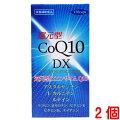 コエンザイムQ10デラックスCOQ10DX-2個