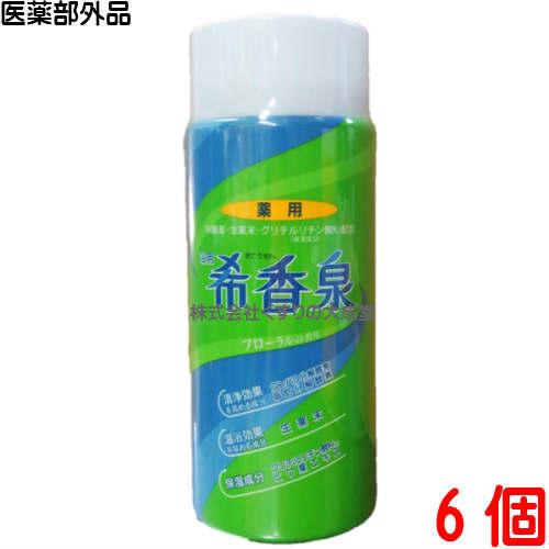 関西酵素 浴用 希香泉 950g 6個医薬部外品
