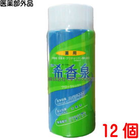 関西酵素 浴用 希香泉 950g 12個医薬部外品