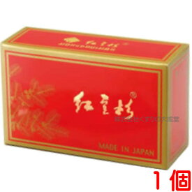 【あす楽対応】紅豆杉茶 1個 タキサス 2g×30包 こうとうすぎちゃ紅豆杉
