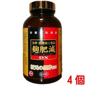 麹肥減 DX 600粒 (こうひげん) 4個お徳用第一薬品商品の期限は2023年3月