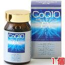 【あす楽対応】 発酵コエンザイムQ10EX 120粒 1個 COQ10 EX