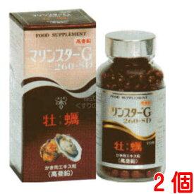 【あす楽対応】 牡蠣 マリンスターG 260-SD 550粒 2個 + 5粒入15袋付 備前化成
