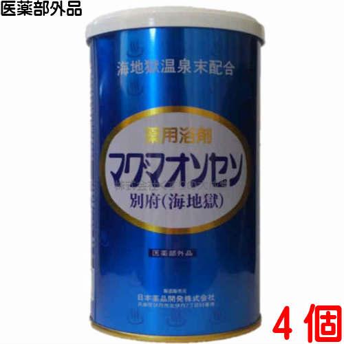 マグマオンセン 別府 海地獄 600g 4個日本薬品開発マグマ温泉 海地獄乾燥粉末まぐまおんせん医薬部外品
