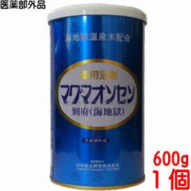 マグマオンセン 別府 海地獄 600g 1個日本薬品開発マグマ温泉 海地獄乾燥粉末まぐまおんせん医薬部外品