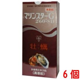 【あす楽対応】 牡蠣 マリンスターG 260-SD 550粒 6個 + 5粒入60袋付 備前化成