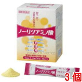 【あす楽対応】トキワ ノーリツアミノ酸 2.5g 30袋 3個常盤薬品 ノエビアグループ