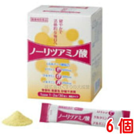 【あす楽対応】トキワ ノーリツアミノ酸 2.5g 30袋 6個常盤薬品 ノエビアグループ