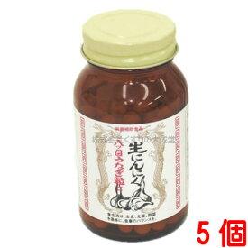 生にんにく八つ目うなぎ粒 α 5個日本ビタミン化学リニューアル品